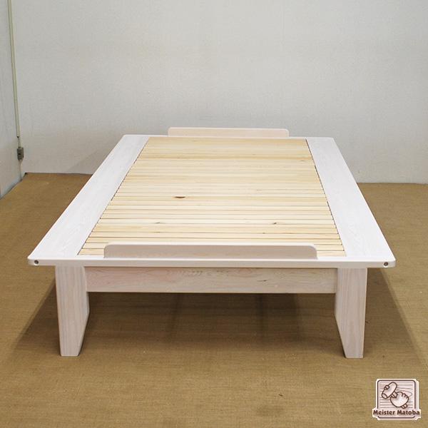 白いヒノキへり付きベッド