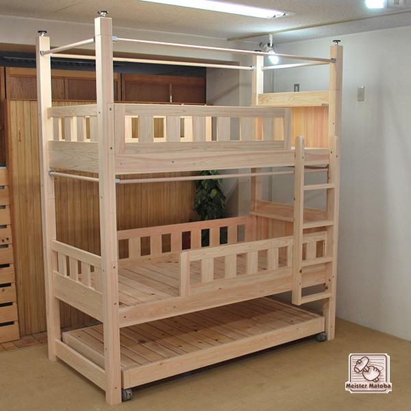 二段ベッドとキャスター付ベッドで 3人用ベッド1304035 | 無垢木製