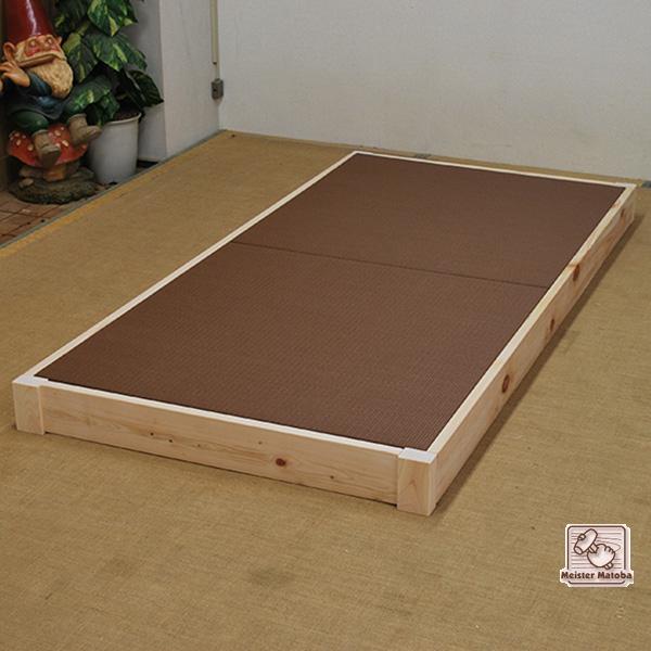 和紙畳のローベッド 寝台高さ12.5cm