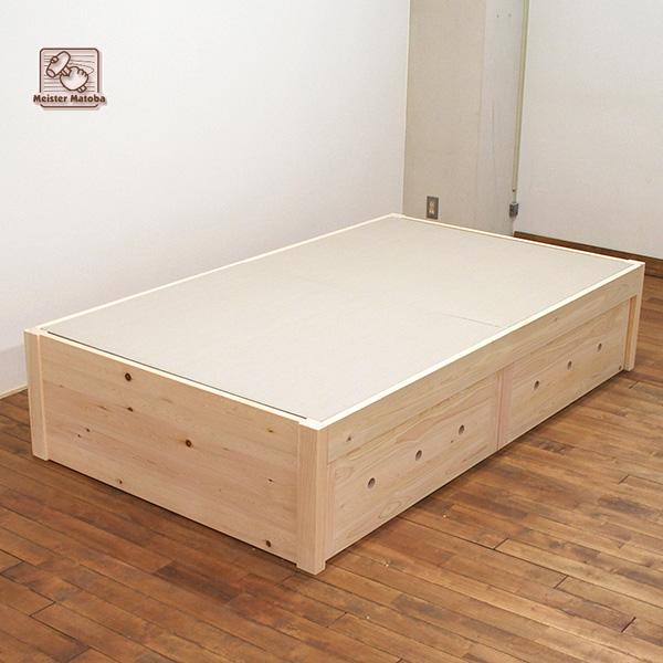 ベッド下に収納 ヘッドレス畳ベッドセミダブルサイズNO1411047