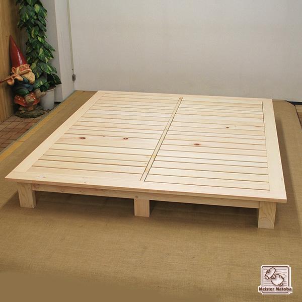 ひのきベッド 幅183cm NO1309020