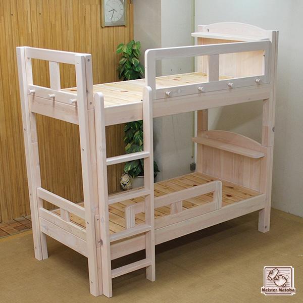 二段ベッドの外寸198cmの二段ベッド | 無垢木製オーダーベッド製作実績