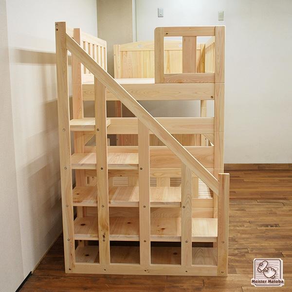 ひのき二段ベッド階段付き