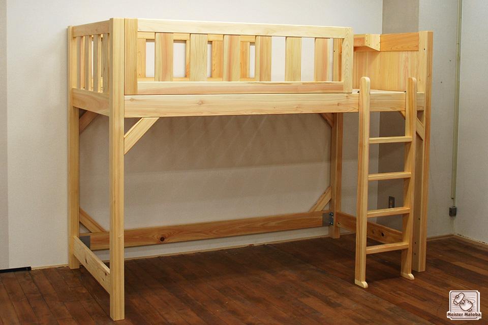 ひのきロフトベッド 寝台高さ120cm NO1504020