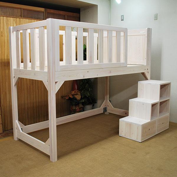 白いロフトベッド(棚取り外し可)階段付きNO1301008