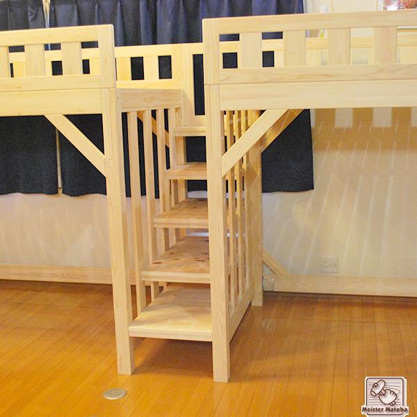 SWロフトベッド2台の間に階段取り付け 1405002