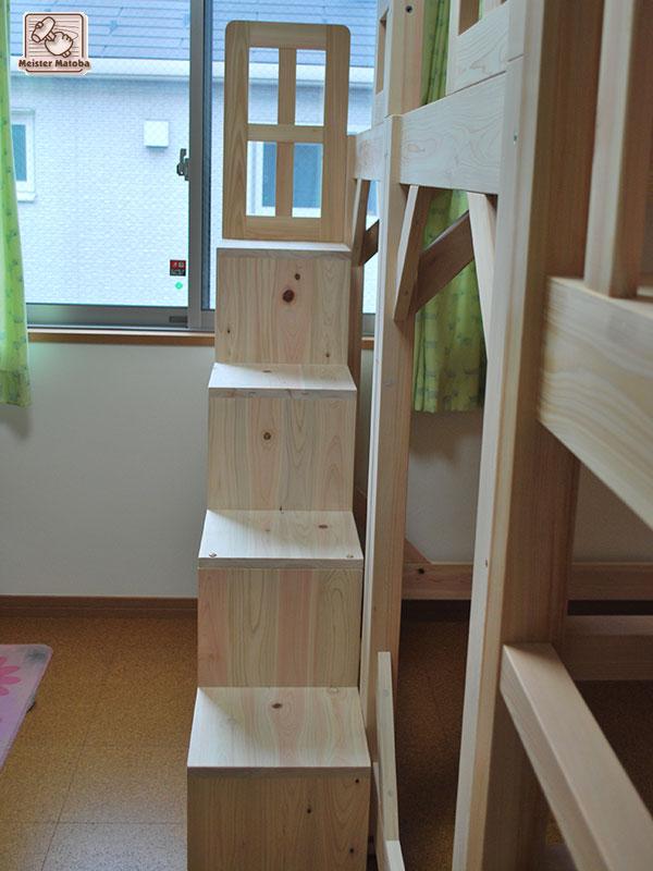 スベリ台階段付ひのきロフトベッド