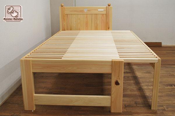 ひのき伸縮ベッド