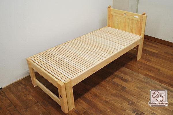 ひのき伸縮ベッド ヘッド付