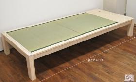 長さ255センチの畳ベッド板の間付き NO1606074