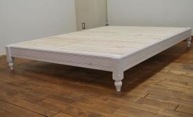 ギンナン面と飾り面の仕上げの ヘッドレスベッドダブルサイズ 1710023