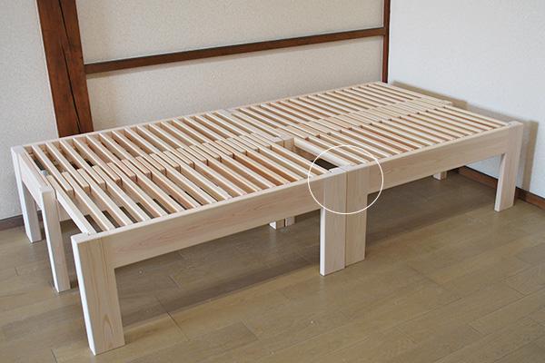 ひのき伸縮ベッド 2Wayベンチベッド