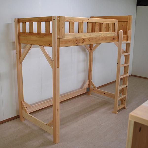10年前の二段ベッドをロフトベッドに変更 2104014